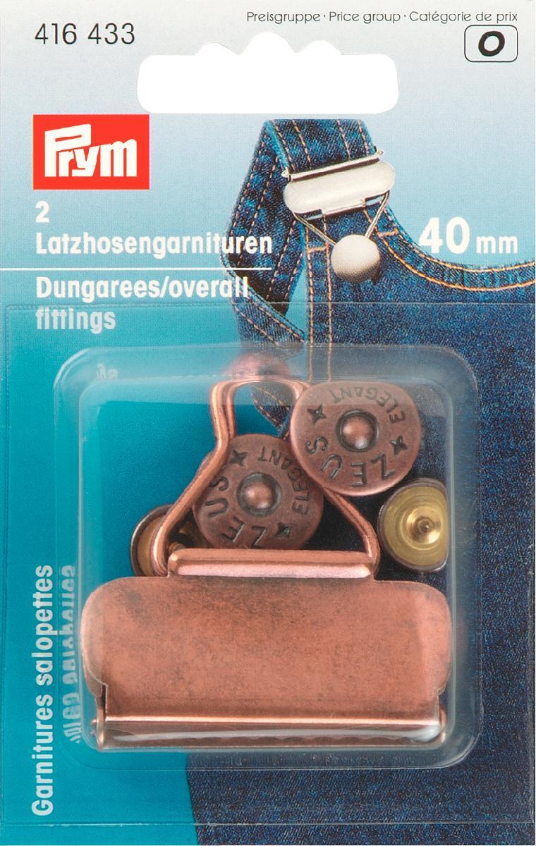 Застежки Prym для комбинезона, цвет: медный, 40 мм, 2 шт416433Застежки Prym изготовлены из высококачественного металла и предназначены для пошива детских, женских и мужских комбинезонов или подтяжек. Установка проста и не требует дополнительных навыков и приспособлений, застежки защелкиваются двумя пальцами. Рассчитаны на лямки шириной 30 мм. В набор входят 2 пряжки и 2 кнопки. Ширина пряжки: 40 мм. Диаметр кнопки: 15 мм.