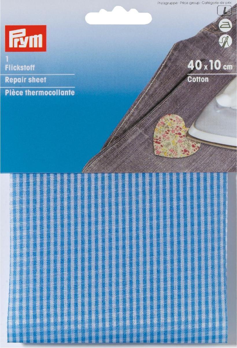 Термоткань для заплаток Prym Клетка Виши, цвет: белый, синий, 40 см х 10 см929432Термоткань Prym Клетка Виши, изготовленная из 100% хлопка и оснащенная с обратной стороны клеевым слоем, используется в качестве заплаток. С помощью нее вы сможете быстро и без труда заделать дырку в джинсах, шортах и пр. Обрежьте края дырки от лишних ниток, прогладьте их утюгом, приложите заранее отрезанный кусок термоткани нужного размера и как следует прогладьте ткань не менее 12 секунд. Для дополнительной прочности ткань можно еще и настрочить. С термотканью Prym Клетка Виши ваши вещи приобретут яркий и креативный дизайн. Размер: 40 см х 10 см.