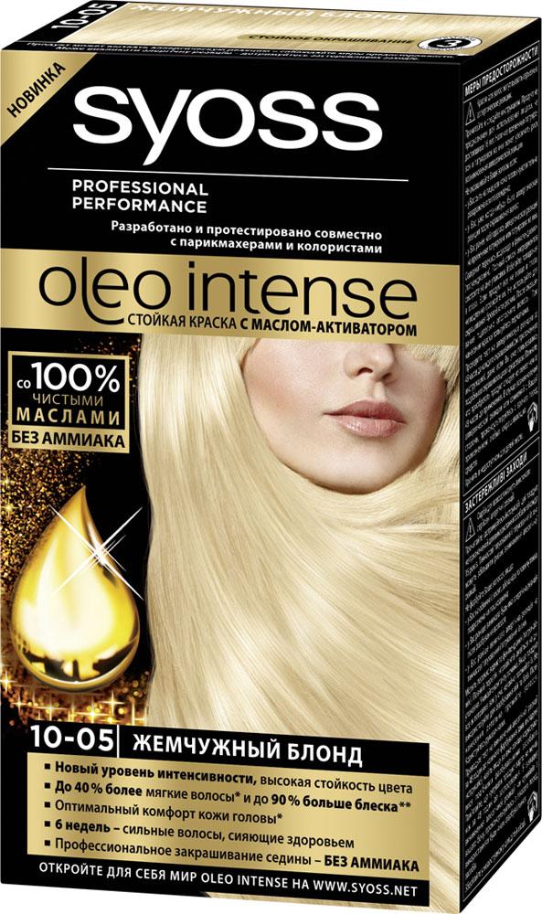 Syoss Oleo Intense Краска для волос оттенок 10-05 Жемчужный блонд , 115 мл93935026Откройте для себя первую стойкую краску с маслом-активатором от Syoss, разработанную и протестированную совместно с парикмахерами и колористами. Насыщенная формула крем-масла наносится без подтеков. 100% чистые масла работают как усилитель цвета: технология Oleo Intense использует силу и свойство масел максимизировать действие красителя. Абсолютно без аммиака, для оптимального комфорта кожи головы. Одновременно краска обеспечивает экстра-восстановление волос питательными маслами, делая волосы до 40% более мягкими. Волосы выглядят здоровыми и сильными 6 недель.