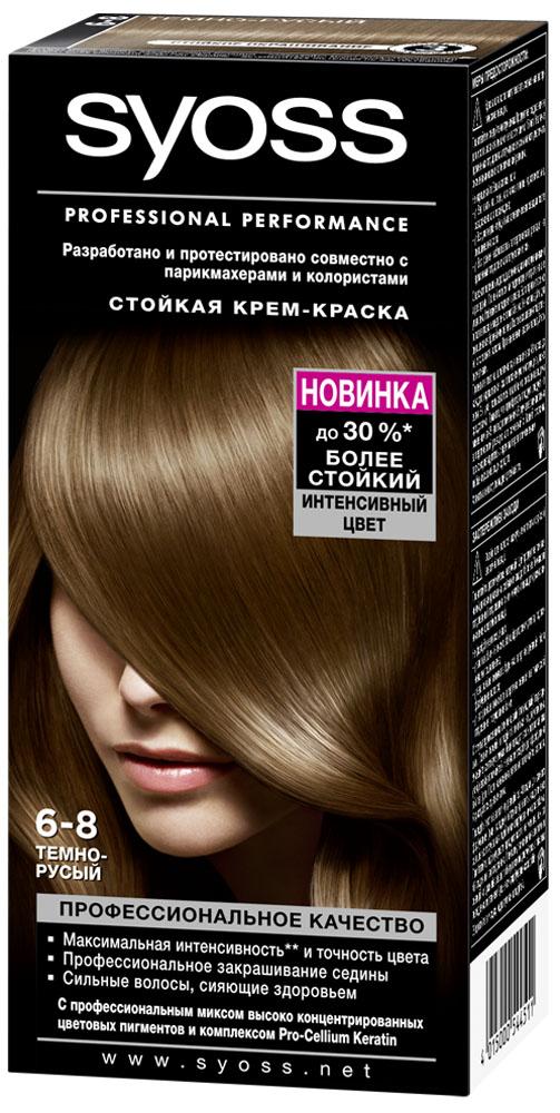 Syoss Color Краска для волос оттенок 6-8 Темно-русый, 115 мл9393111Откройте для себя профессиональное качество окрашивания с красками Syoss, разработанными и протестированными совместно с парикмахерами и колористами. Превосходный результат, как после посещения салона. Высокоэффективная формула закрепляет интенсивные цветовые пигменты глубоко внутри волоса, обеспечивая насыщенный, точный результат окрашивания и блеск волос, а также превосходное закрашивание седины. Кондиционер SYOSS «Защита Цвета- с комплексом Pro-Cellium Keratin и Провитамином Б5 способствует восстановлению волос изнутри – для сильных волос и стойкого, насыщенного цвета, полного блеска.