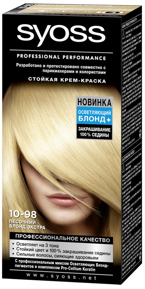 Syoss Color Краска для волос оттенок 10-98 Песочный блонд экстра, 115 мл9393156Откройте для себя профессиональное качество окрашивания с красками Syoss, разработанными и протестированными совместно с парикмахерами и колористами. Превосходный результат, как после посещения салона. Высокоэффективная формула закрепляет интенсивные цветовые пигменты глубоко внутри волоса, обеспечивая насыщенный, точный результат окрашивания и блеск волос, а также превосходное закрашивание седины. Кондиционер SYOSS «Защита Цвета- с комплексом Pro-Cellium Keratin и Провитамином Б5 способствует восстановлению волос изнутри – для сильных волос и стойкого, насыщенного цвета, полного блеска.