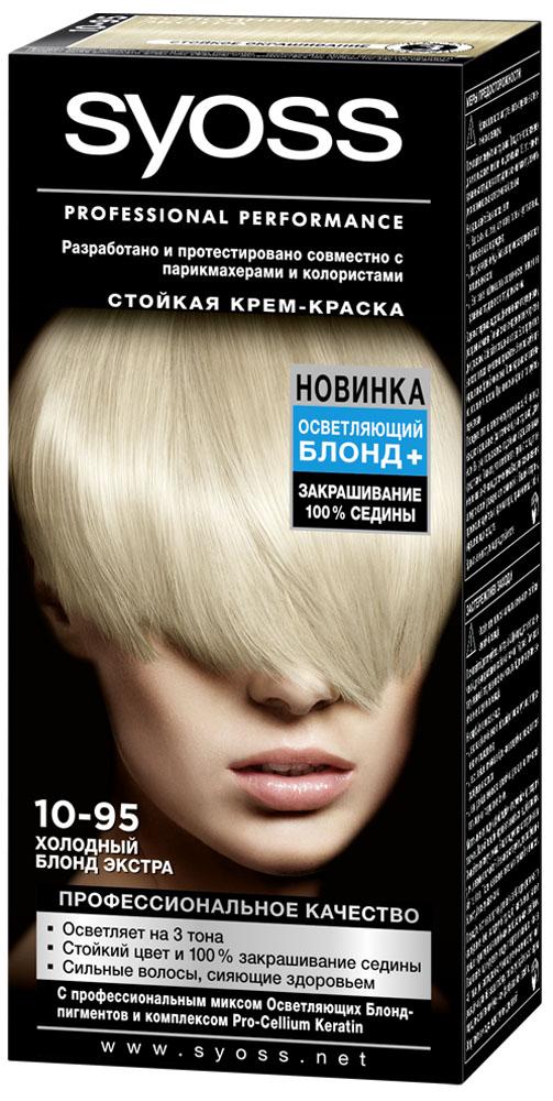 Syoss Color Краска для волос оттенок 10-95 Холодный блонд экстра, 115 мл9393153Откройте для себя профессиональное качество окрашивания с красками Syoss, разработанными и протестированными совместно с парикмахерами и колористами. Превосходный результат, как после посещения салона. Высокоэффективная формула закрепляет интенсивные цветовые пигменты глубоко внутри волоса, обеспечивая насыщенный, точный результат окрашивания и блеск волос, а также превосходное закрашивание седины. Кондиционер SYOSS «Защита Цвета- с комплексом Pro-Cellium Keratin и Провитамином Б5 способствует восстановлению волос изнутри – для сильных волос и стойкого, насыщенного цвета, полного блеска.