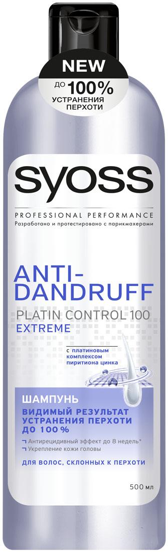 SYOSS Шампунь Anti Dandruff EXTREME BLUE, 500 мл9034513ВИДИМЫЙ РЕЗУЛЬТАТ УСТРАНЕНИЯ ПЕРХОТИ ДО 100% 1) Устраняет перхоть до 100 % видимого результата 2) Укрепляет кожу головы & обеспечивает антирецидивный эффект до 8 недель