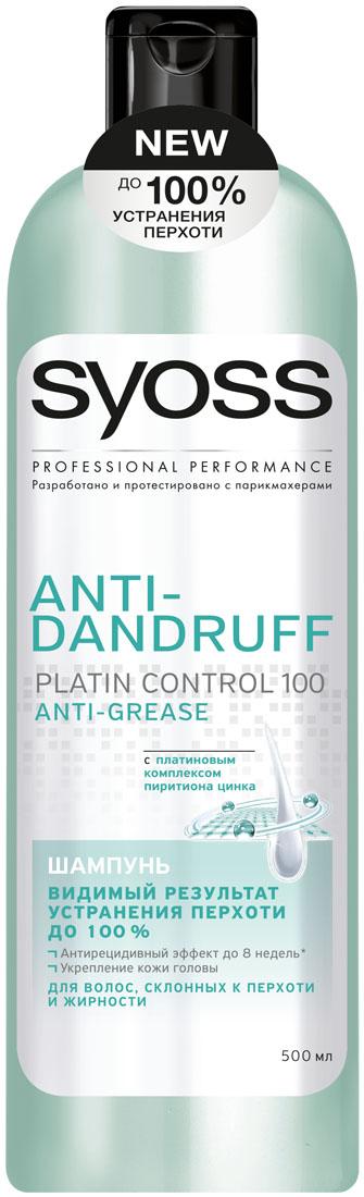 SYOSS Шампунь Anti Dandruff ANTI-GREASE GREEN, 500 мл9034512ВИДИМЫЙ РЕЗУЛЬТАТ УСТРАНЕНИЯ ПЕРХОТИ ДО 100% 1) Устраняет перхоть до 100 % видимого результата 2) Надолго придает свежесть, укрепляет кожу головы & обеспечивает антирецидивный эффект до 8 недель*