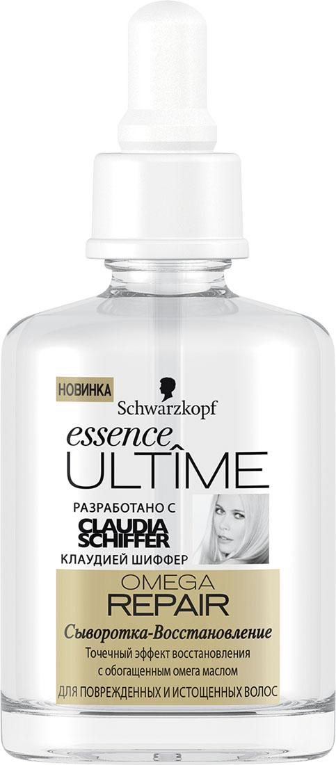 ESSENCE ULTIME Сыворотка Omega Repair, 50 мл9263065Сыворотка – восстановление для поврежденных и истощенных волос. Точечный эффект восстановления с обогащенным омега маслом. Предотвращает секущиеся кончики до 90% Для эффекта восстановления всего за 30 секунд