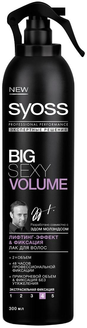 SYOSS Лак Экспертные Решения Big Sexy Volume, 300 мл90348189SYOSS ЭКСПЕРНЫЕ РЕШЕНИЯ BIG SEXY VOLUME разработан эксклюзивно со стилистом модных показов международного уровня Эдом Молэндсом. Двадцатилетний опыт работы в фэшн-индустрии и фотосессии с мировыми знаменитостями вдохновили его на создание коллекции BIG SEXY VOLUME. Станьте экспертом подиума, создавайте экстраординарные объемные укладки своими руками со средствами BIG SEXY VOLUME. ЛИФТИНГ - ЭФФЕКТ & ФИКСАЦИЯ лак для волос: Двойной объем 48 часов профессиональной фиксации Прикорневой объем & фиксация без утяжеления Применение: Для создания высоких роскошных укладок: 1. Наносите лак на волосы прядь за прядью от корней до кончиков перед тем, как заколоть их. Для дополнительной фиксации объема в прикорневой зоне распылите лак короткими нажатиями с расстояния 15 см. 2. Используйте лак как финальный штрих. Невесомая вуаль надежно зафиксирует укладку и придаст волосам эффектный блеск. 3. От роскошных высоких укладок до локонов в свободном стиле. Экспериментируйте - лак легко удалется при...