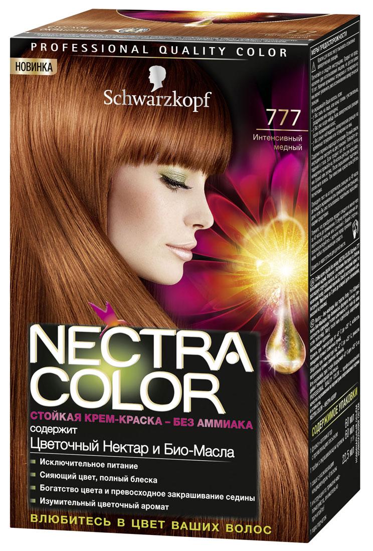 Schwarzkopf Краска для волос Nectra Color, оттенок 777 Интенсивный медный, 142,5 мл934280661Стойкая крем-краска Nectra Color придает волосам роскошный цвет, при этом делая их невероятно красивыми и ухоженными. Формула без аммиака с улучшенной системой доставки красителя маслами использует силу и свойство масел максимизировать действие красителя. Богатство цвета и изумительный цветочный аромат вдохновят Вас, а превосходное питание придаст Вашим волосам еще больше шелковистости.