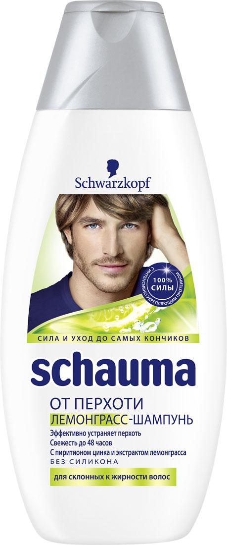 SCHAUMA Шампунь Лемонграсс от перхоти , 380 мл9000747Schauma Лемонграсс эффективно борется с перхотью и удаляет жир у корней волос. Тип волос: для склонных к жирности волос Эффективно борется с перхотью и предотвращает ее повторное появление в течение 6 недель. Пиритион цинка является самым эффективным средством для борьбы с перхотью. Экстракт Лемонграсса обладает освежающим эффектом и приятным ароматом. Интенсивно очищает и удаляет жир у корней волос и с кожи головы. До 48 часов свежести Свежие и здоровые волосы без перхоти