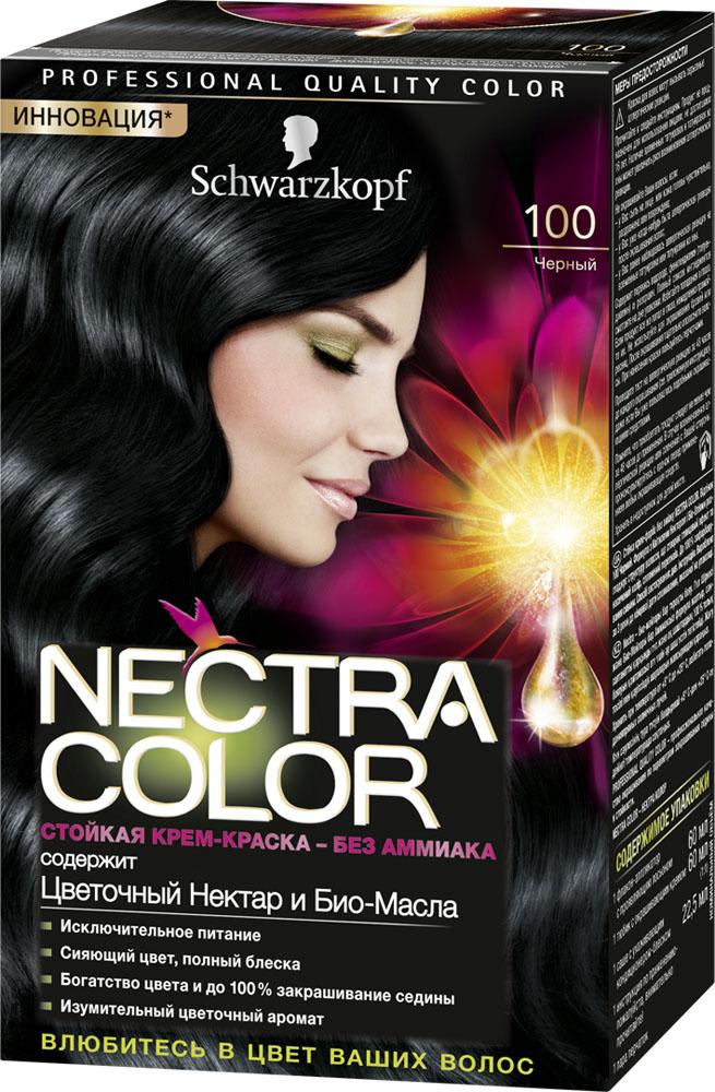 Schwarzkopf Краска для волос Nectra Color, оттенок 100 Черный, 142,5 мл934280050Стойкая крем-краска Nectra Color придает волосам роскошный цвет, при этом делая их невероятно красивыми и ухоженными. Формула без аммиака с улучшенной системой доставки красителя маслами использует силу и свойство масел максимизировать действие красителя. Богатство цвета и изумительный цветочный аромат вдохновят Вас, а превосходное питание придаст Вашим волосам еще больше шелковистости.