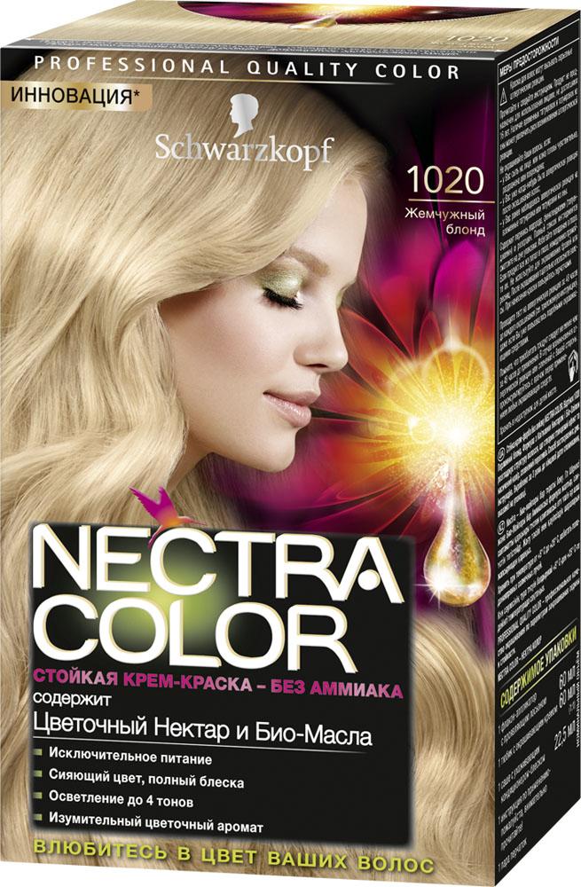Schwarzkopf Краска для волос Nectra Color, оттенок 1020 Жемчужный блонд, 142,5 мл934280800Стойкая крем-краска Nectra Color придает волосам роскошный цвет, при этом делая их невероятно красивыми и ухоженными. Формула без аммиака с улучшенной системой доставки красителя маслами использует силу и свойство масел максимизировать действие красителя. Богатство цвета и изумительный цветочный аромат вдохновят Вас, а превосходное питание придаст Вашим волосам еще больше шелковистости.