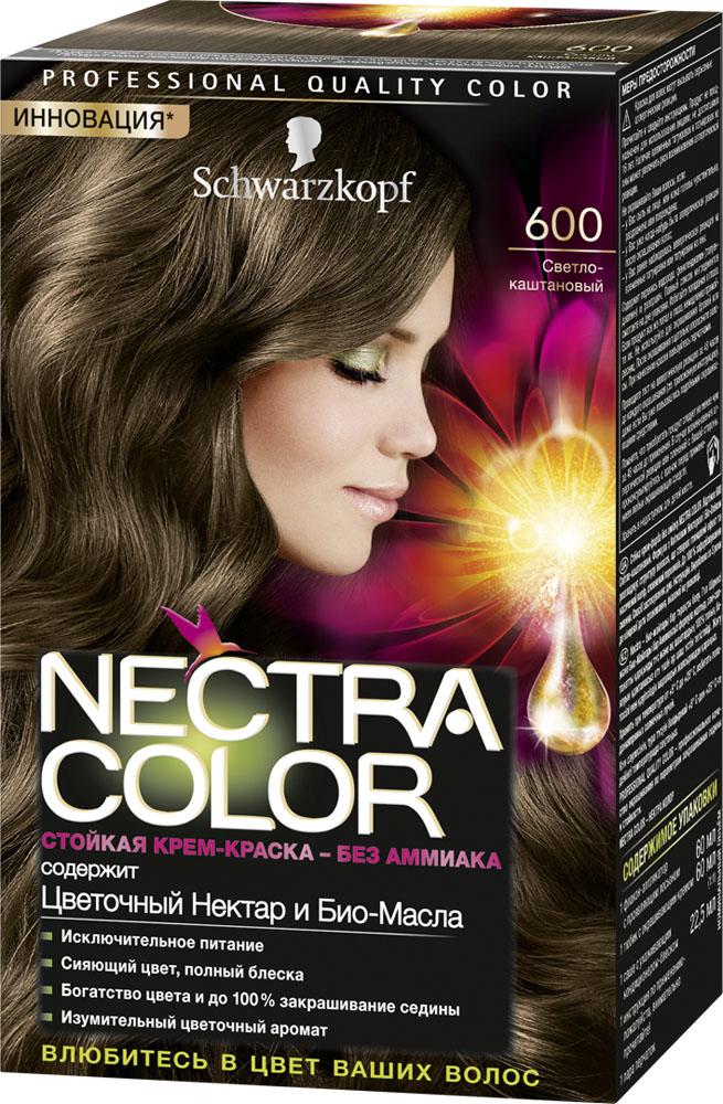 Schwarzkopf Краска для волос Nectra Color, оттенок 600 Светло-каштановый , 142,5 мл934280450Стойкая крем-краска Nectra Color придает волосам роскошный цвет, при этом делая их невероятно красивыми и ухоженными. Формула без аммиака с улучшенной системой доставки красителя маслами использует силу и свойство масел максимизировать действие красителя. Богатство цвета и изумительный цветочный аромат вдохновят Вас, а превосходное питание придаст Вашим волосам еще больше шелковистости.