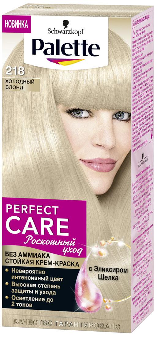 Palette PCC Крем-краска оттенок 218 Холодный Блонд, 110 мл9344000218Мечтаете об ухоженных волосах и невероятной интенсивности цвета? Теперь мечту можно воплотить в жизнь с НОВИНКОЙ Palette Perfect Care с Эликсиром Шелка! Мягкая формула окрашивающего крема БЕЗ АММИАКА придаст волосам шелковистость и невероятный блеск. Инновационная технология многослойного окрашивания создает множество слоев цвета и активируется при каждом мытье волос, заменяя верхний слой последующим для потрясающего блеска. Результат: стойкий сияющий цвет, как будто сразу после окрашивания.