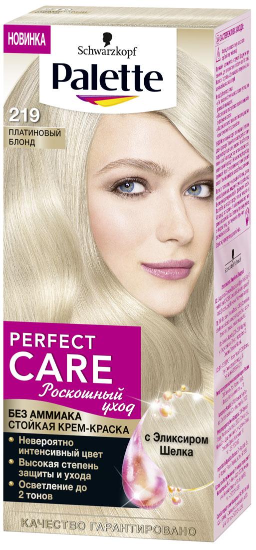 Palette PCC Крем-краска оттенок 219 Платиновый Блонд, 110 мл9344000219Мечтаете об ухоженных волосах и невероятной интенсивности цвета? Теперь мечту можно воплотить в жизнь с НОВИНКОЙ Palette Perfect Care с Эликсиром Шелка! Мягкая формула окрашивающего крема БЕЗ АММИАКА придаст волосам шелковистость и невероятный блеск. Инновационная технология многослойного окрашивания создает множество слоев цвета и активируется при каждом мытье волос, заменяя верхний слой последующим для потрясающего блеска. Результат: стойкий сияющий цвет, как будто сразу после окрашивания.