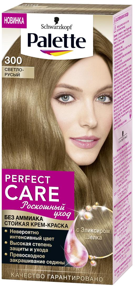Palette PCC Крем-краска оттенок 300 Светло-русый, 110 мл9344000300Мечтаете об ухоженных волосах и невероятной интенсивности цвета? Теперь мечту можно воплотить в жизнь с НОВИНКОЙ Palette Perfect Care с Эликсиром Шелка! Мягкая формула окрашивающего крема БЕЗ АММИАКА придаст волосам шелковистость и невероятный блеск. Инновационная технология многослойного окрашивания создает множество слоев цвета и активируется при каждом мытье волос, заменяя верхний слой последующим для потрясающего блеска. Результат: стойкий сияющий цвет, как будто сразу после окрашивания.