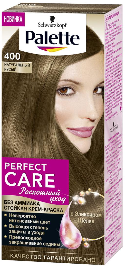 Palette PCC Крем-краска оттенок 400 Натуральный Русый, 110 мл9344000400Мечтаете об ухоженных волосах и невероятной интенсивности цвета? Теперь мечту можно воплотить в жизнь с НОВИНКОЙ Palette Perfect Care с Эликсиром Шелка! Мягкая формула окрашивающего крема БЕЗ АММИАКА придаст волосам шелковистость и невероятный блеск. Инновационная технология многослойного окрашивания создает множество слоев цвета и активируется при каждом мытье волос, заменяя верхний слой последующим для потрясающего блеска. Результат: стойкий сияющий цвет, как будто сразу после окрашивания.