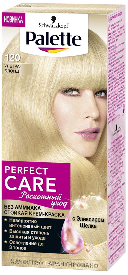 Palette PCC Крем-краска оттенок 120 Ультра-Блонд, 110 мл9344000120Мечтаете об ухоженных волосах и невероятной интенсивности цвета? Теперь мечту можно воплотить в жизнь с НОВИНКОЙ Palette Perfect Care с Эликсиром Шелка! Мягкая формула окрашивающего крема БЕЗ АММИАКА придаст волосам шелковистость и невероятный блеск. Инновационная технология многослойного окрашивания создает множество слоев цвета и активируется при каждом мытье волос, заменяя верхний слой последующим для потрясающего блеска. Результат: стойкий сияющий цвет, как будто сразу после окрашивания.