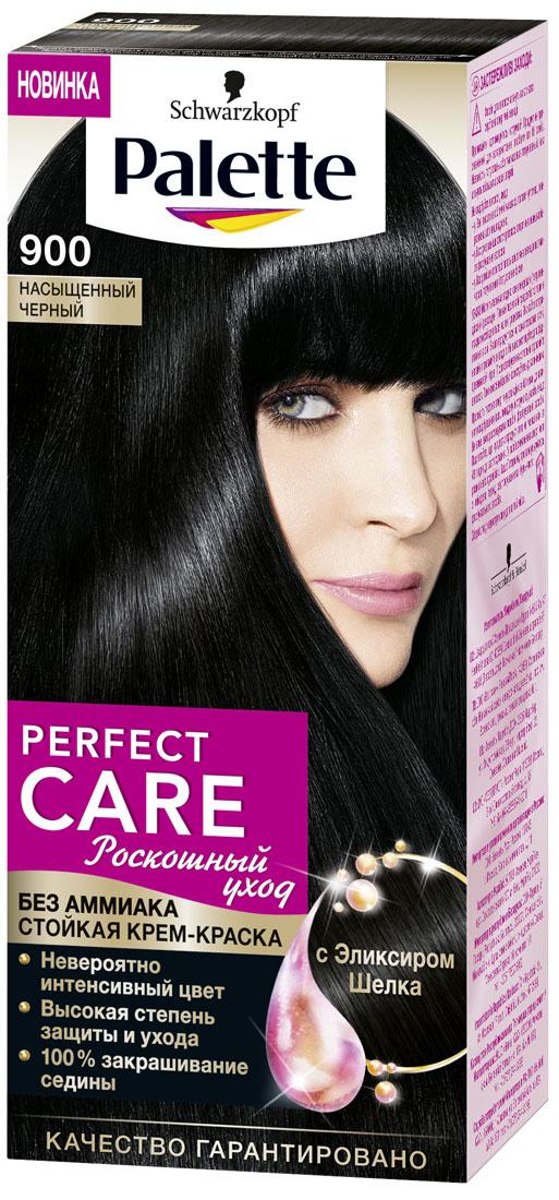 Palette PCC Крем-краска оттенок 900 Насыщенный Черный, 110 мл9344000900Мечтаете об ухоженных волосах и невероятной интенсивности цвета? Теперь мечту можно воплотить в жизнь с НОВИНКОЙ Palette Perfect Care с Эликсиром Шелка! Мягкая формула окрашивающего крема БЕЗ АММИАКА придаст волосам шелковистость и невероятный блеск. Инновационная технология многослойного окрашивания создает множество слоев цвета и активируется при каждом мытье волос, заменяя верхний слой последующим для потрясающего блеска. Результат: стойкий сияющий цвет, как будто сразу после окрашивания.