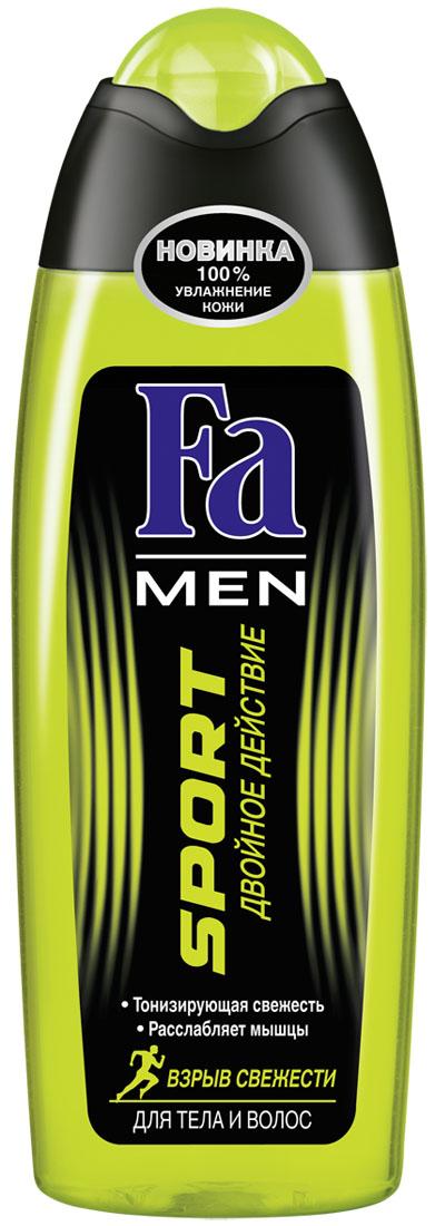 FA MEN Гель для душа Sport Double Power, 250 мл12052707Откройте для себя взрыв свежести с гелем для душа Fa Sport Двойное Действие! Гель для душа Fa, обогащенный изотоническим минеральным комплексом, помогает коже поддержать водный баланс, восстанавливая и освежая ее. - Избавляет от напряжения, расслабляет мышцы. - pH-нейтральный •Хорошая переносимость кожей подтверждена дерматологами Подходит для тела и волос Применение: нанести на влажную кожу, вспенить и смыть. Также откройте для себя антиперспиранты Fa MEN. Более подробную информацию можно найти на сайте: http://www.ru.fa.com/fa-men/ru/ru/home/duschgel/sport-double-power/power-boost.html