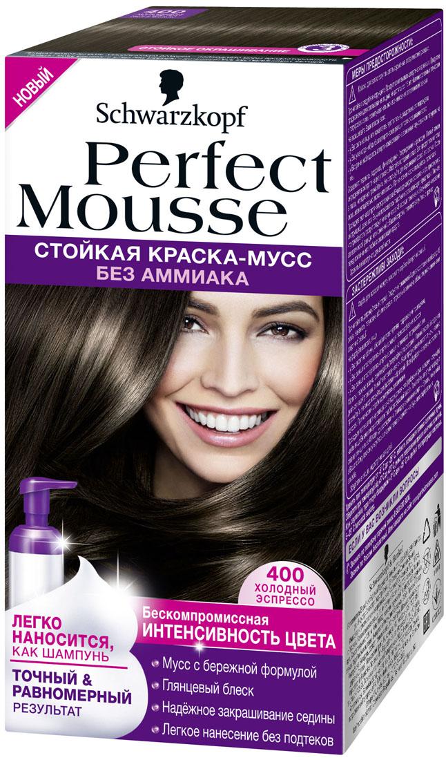 Perfect Mousse Стойкая краска-мусс оттенок 400 Холодный эспрессо, 35 мл9353515ПРИДАЙТЕ ВОЛОСАМ ИНТЕНСИВНЫЙ ГЛЯНЦЕВЫЙ БЛЕСК! 100% стойкости, 0% аммиака. Хотите окрасить волосы без лишних усилий? Попробуйте самый простой способ! Легкое дозирование и равномерное нанесение без подтеков благодаря удобному флакону-аппликатору и насыщенной текстуре мусса. С Perfect Mousse добиться идеального цвета невероятно легко!