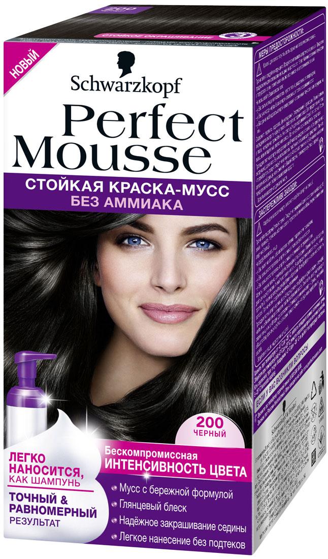 Perfect Mousse Стойкая краска-мусс оттенок 200 Черный, 35 мл9353505ПРИДАЙТЕ ВОЛОСАМ ИНТЕНСИВНЫЙ ГЛЯНЦЕВЫЙ БЛЕСК! 100% стойкости, 0% аммиака. Хотите окрасить волосы без лишних усилий? Попробуйте самый простой способ! Легкое дозирование и равномерное нанесение без подтеков благодаря удобному флакону-аппликатору и насыщенной текстуре мусса. С Perfect Mousse добиться идеального цвета невероятно легко!