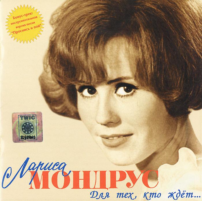 Издание содержит 4-страничный буклет с фотографиями и дополнительной информацией на русском языке.