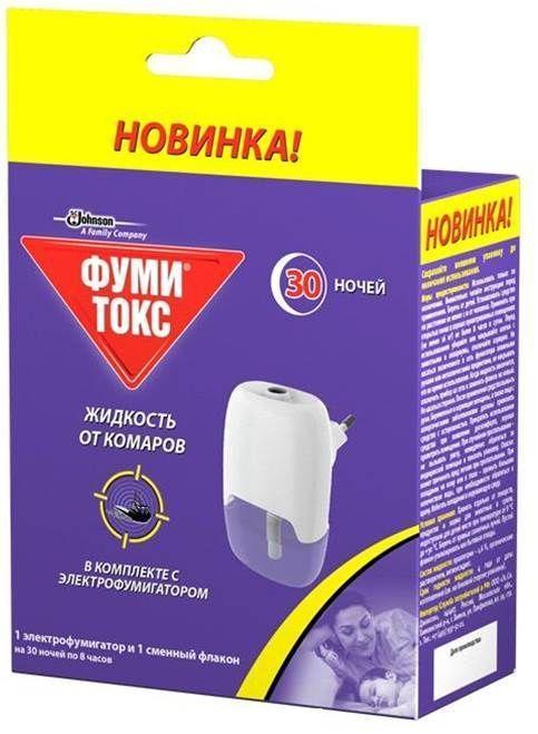Фумигатор ФУМИТОКС + жидкость от комаров, 30 ночей657102Обновленный дизайн бутылочки. Спокойный сон в течении 30 ночей по 8 часов работы. Удобное и эффективное средство от комаров.