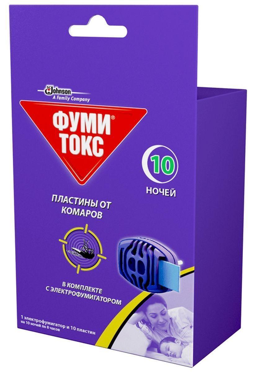 Фумигатор Фумитокс  + пластины от комаров, 10 шт648975Фумигатор Фумитокс используется для уничтожения комаров и других летающих кровососущих насекомых (мошек, москитов) в помещениях, в том числе в присутствии детей. Равномерное нагревание и испарение действующего вещества происходит благодаря усовершенствованной конструкции электрофумигатора. Гибель насекомых начнется уже через 10 минут после включения прибора. Пластины, входящие в комплект, обеспечат 10 ночей (по 8 часов) надежной защиты от комаров. Фумигатор подходит для всех пластин от летающих насекомых.