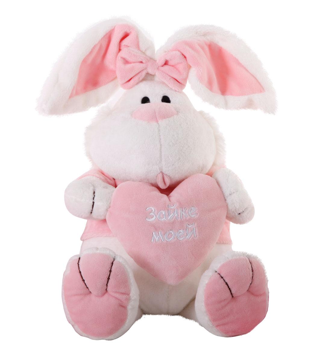 """Кролик сидячий с сердечком """"Зайке моей"""", 40 см - 1"""