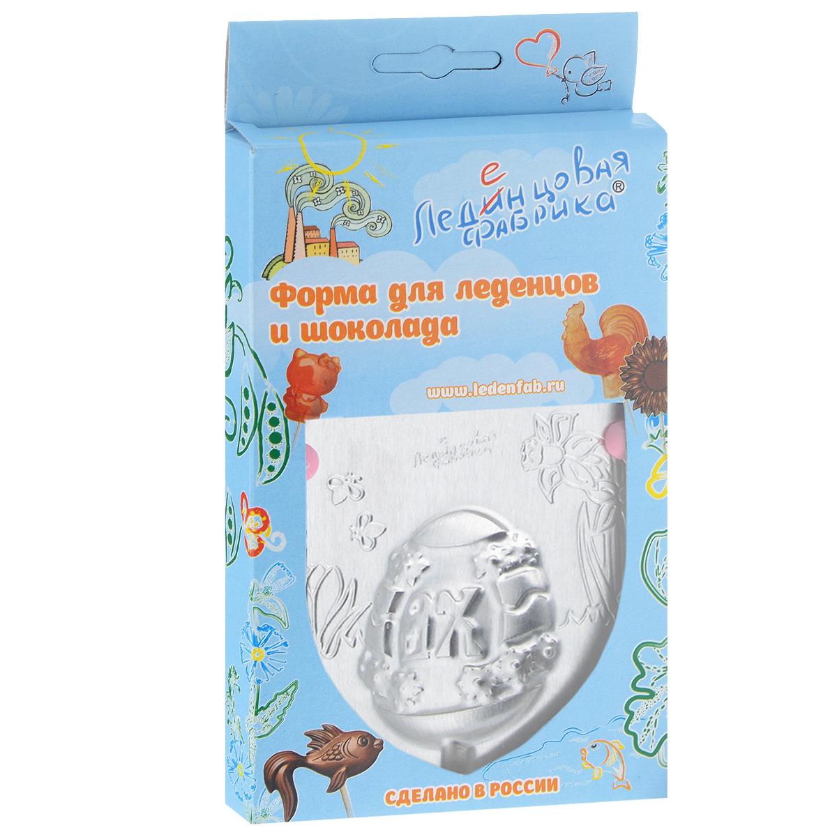 Форма для леденцов Пасхальное яйцо, 9,5 х 9,5 см0020С помощью формы Пасхальное яйцо вы сможете сделать разнообразные леденцы и шоколадки своими руками, используя натуральные продукты: сахар, воду, сок и готовый шоколад. Изделие выполнено из пищевого алюминия. Форма удобна в использовании и оснащена пластиковыми ножками. В комплект входят 10 палочек для леденцов, выполненных из бамбука и инструкция по применению. Детская тематика формочек направлена на воспитание в детях доброго отношения к окружающему миру. Размер формы: 9,5 см х 9,5 см х 0,8 см. Размер готового леденца: 4,3 см х 5,3 см х 0,7 см. Длина палочки: 15 см.