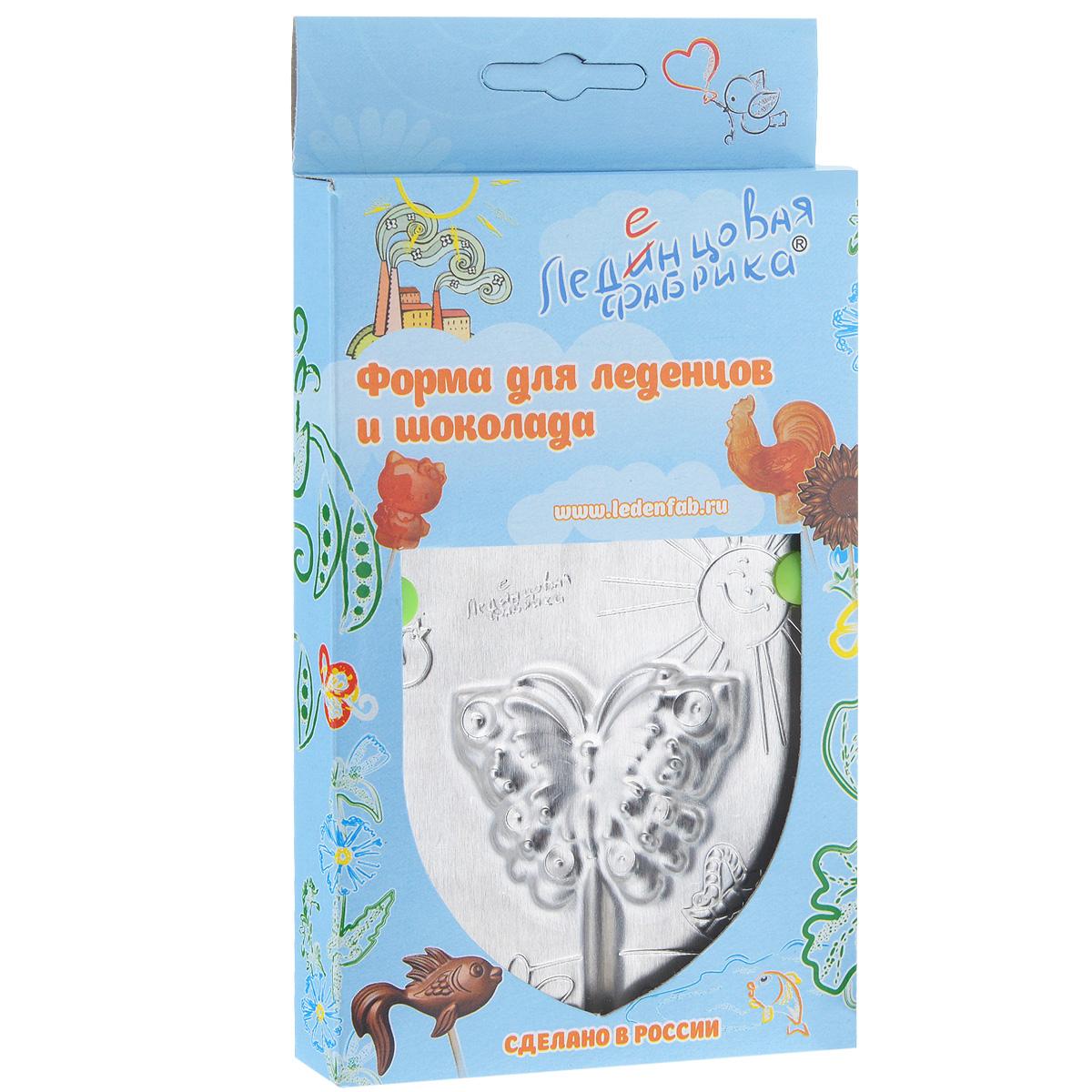 Форма для леденцов Бабочка, 9,5 см х 9,5 см0001С помощью формы Бабочка вы сможете сделать разнообразные леденцы и шоколадки своими руками, используя натуральные продукты: сахар, воду, сок и готовый шоколад. Изделие выполнено из пищевого алюминия. Форма удобна в использовании и оснащена пластиковыми ножками. В комплект входят 10 палочек для леденцов, выполненных из бамбука, и инструкция по применению. Размер формы: 9,5 см х 9,5 см. Размер готового леденца: 4,2 см х 5,3 см. Длина палочки: 15 см.