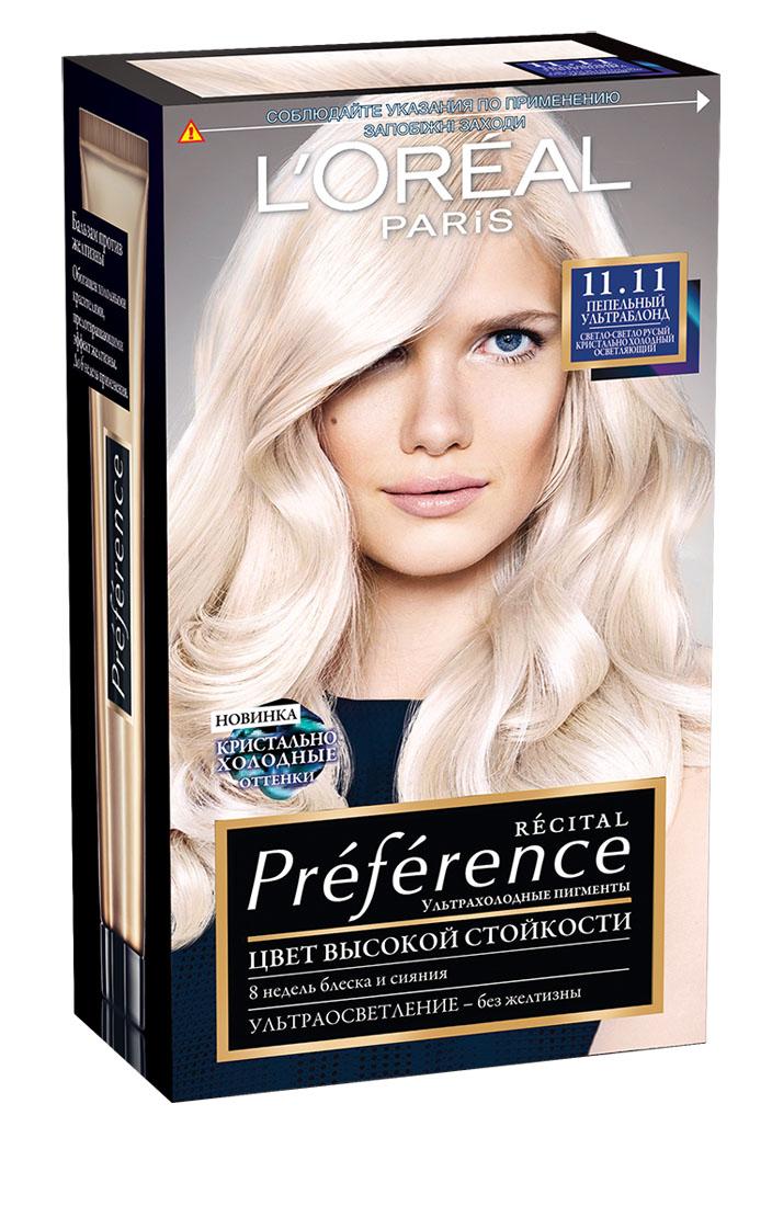 LOreal Paris Краска для волос Preference, с бальзамом -усилителем цвета,11.11, Пепельный Ультраблонд, 270 млA8437700Легендарная краска Preference от LOreal Paris - премиальное качество окрашивания! В ее разработке приняли участие эксперты из лабораторий LOreal Paris и профессиональный колорист Кристоф Робин. Более объемные красящие вещества Preference дольше удерживаются в структуре волоса, обеспечивая совершенный стойкий цвет. Уникальная технология против вымывания цвета и комплекс ЭКСТРАБЛЕСК подарят насыщенный цвет и великолепный блеск в течение 8 недель.