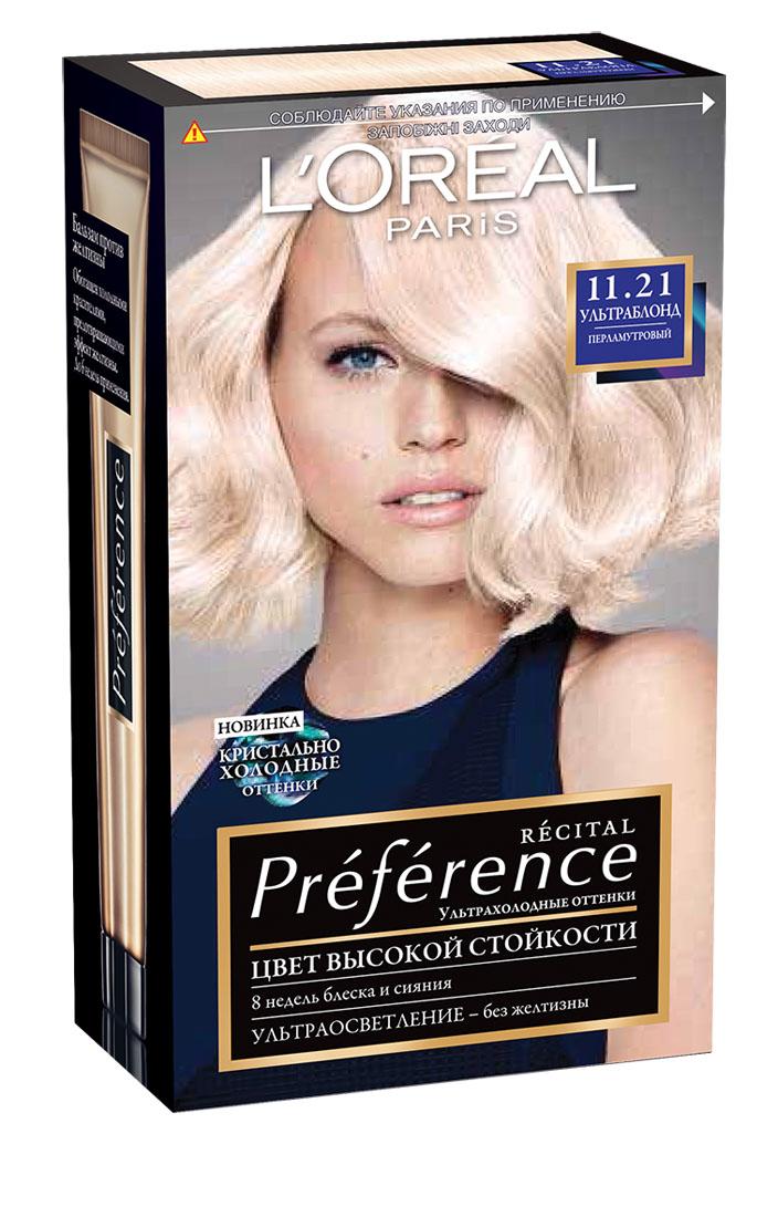 LOreal Paris Краска для волос Preference, с бальзамом -усилителем цвета, 11.21, Ультраблонд, 270 млA8438701Легендарная краска Preference от LOreal Paris - премиальное качество окрашивания! В ее разработке приняли участие эксперты из лабораторий LOreal Paris и профессиональный колорист Кристоф Робин. Более объемные красящие вещества Preference дольше удерживаются в структуре волоса, обеспечивая совершенный стойкий цвет. Уникальная технология против вымывания цвета и комплекс ЭКСТРАБЛЕСК подарят насыщенный цвет и великолепный блеск в течение 8 недель.
