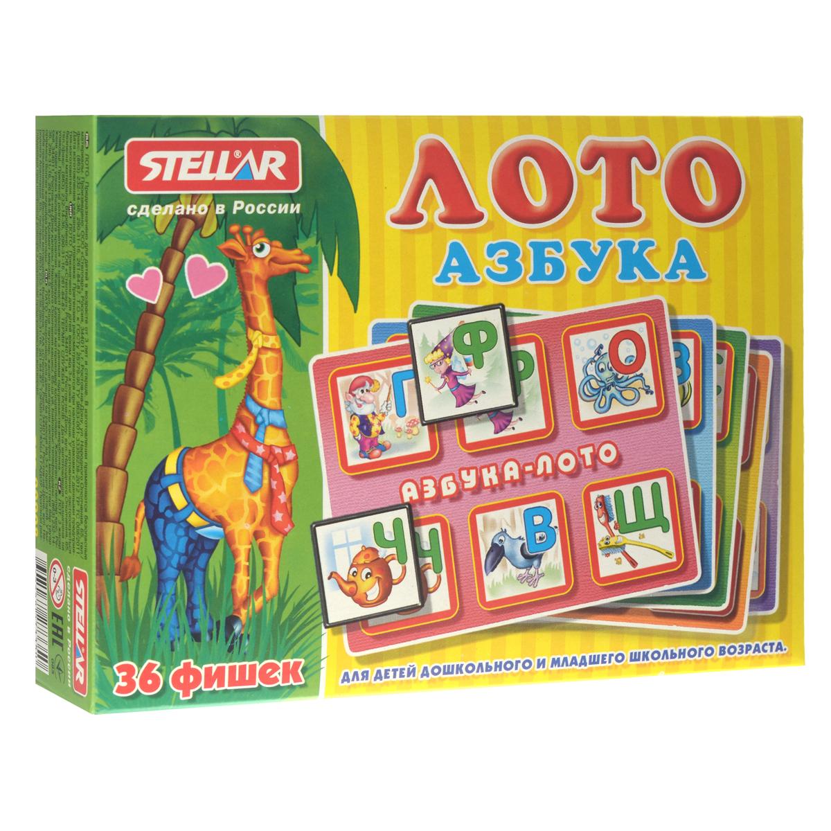 Лото Stellar Азбука00908Лото Stellar Азбука обязательно понравится вашему малышу. Комплект игры включает в себя 36 ярких фишек, выполненных из безопасного полистирола, 6 картонных карточек с забавными рисунками и полиэтиленовый мешочек для перемешивания фишек. В игре могут принимать участие до 6 человек. Фишки складываются в мешочек, игрокам раздают карточки. Ведущий достает фишки из мешка, а игроки накрывают ими совпавшие картинки. Выигрывает тот, кто первым накроет фишками все картинки. Также красочные фишки можно использовать в качестве обучающего материала - на примере картинок вы сможете рассказать малышу о буквах русского алфавита. Игра в лото не только подарит малышу множество веселых мгновений, но и поможет познакомиться с новыми словами, а также развить внимательность, пространственное мышление и мелкую моторику.