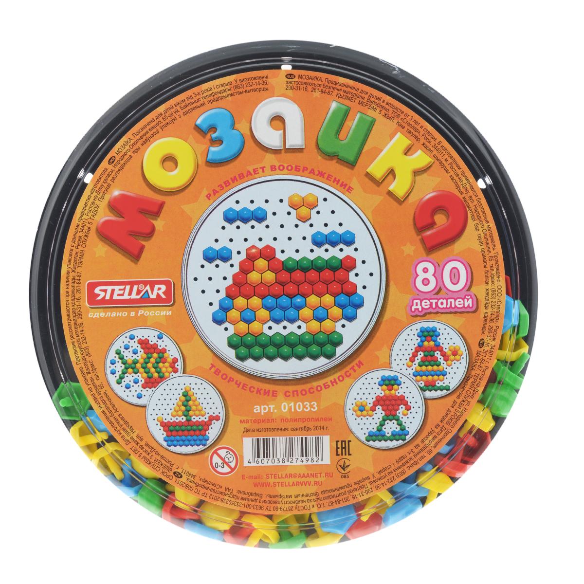 Мозаика Stellar, 80 элементов. 0103301033Мозаика Stellar - это яркая и увлекательная развивающая игра. Мозаика включает в себя игровое поле, которое также является контейнером для фишек, и 80 разноцветных выпуклых элементов, при помощи которых ребенок сможет создавать объемные цветные картинки. Для этого ему нужно лишь вставлять фишки в плату, руководствуясь изображениями на коробке или собственной фантазией. Элементы выполнены из полипропилена красного, желтого, зеленого и синего цветов. Эта универсальная мозаика раскрывает перед ребенком неограниченные возможности моделирования и создания собственных шедевров. Оригинальная конструкция платы позволяет легко вставлять и фиксировать фишки, предотвращая их выпадение при переворачивании или переноске собранной картинки. Игры с мозаикой способствуют развитию у малышей мелкой моторики рук, координации движений, внимательности, логического и абстрактного мышления, ориентировку на плоскости, а также воображения и творческих способностей.