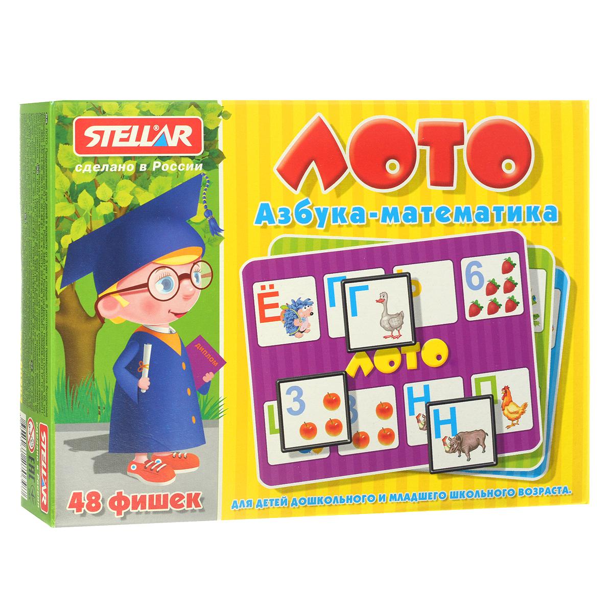 Лото Stellar Азбука-математика00902Лото Stellar Азбука-математика обязательно понравится вашему малышу. Комплект игры включает в себя 48 ярких фишек, 6 картонных карточек с забавными рисунками и полиэтиленовый мешочек для перемешивания фишек. Фишки выполнены из безопасного полистирола. В игре могут принимать участие до 4 человек. Фишки складываются в мешочек, игрокам раздают карточки. Ведущий достает фишки из мешка, а игроки накрывают ими совпавшие картинки. Выигрывает тот, кто первым накроет фишками все картинки. Также красочные фишки можно использовать в качестве обучающего материала - на примере картинок вы сможете рассказать малышу о цифрах и буквах. Игра в лото не только подарит малышу множество веселых мгновений, но и поможет познакомиться с новыми словами, а также развить внимательность, логическое мышление и мелкую моторику.