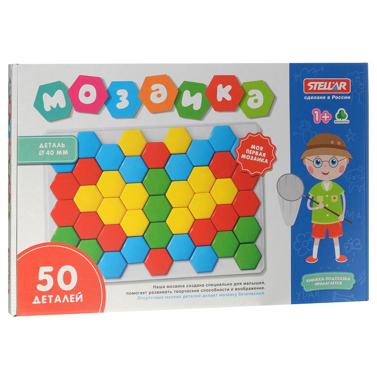 Мозаика Stellar, 50 элементов. 0101501015Мозаика Stellar - это яркая и увлекательная развивающая игра. Мозаика включает в себя игровое поле, книжку-подсказку с примерами сборки и 50 разноцветных выпуклых элементов, при помощи которых ребенок сможет создавать объемные цветные картинки. Для этого ему нужно лишь вставлять фишки в плату, руководствуясь изображениями в книжке-подсказке или собственной фантазией. Элементы мозаики выполнены из полипропилена. Рисунки, представленные в книжке, являются только примером, так как эта универсальная мозаика раскрывает перед ребенком неограниченные возможности моделирования и создания собственных шедевров. Игры с мозаикой способствуют развитию у малышей мелкой моторики рук, координации движений, внимательности, логического и абстрактного мышления, ориентировку на плоскости, а также воображения и творческих способностей.