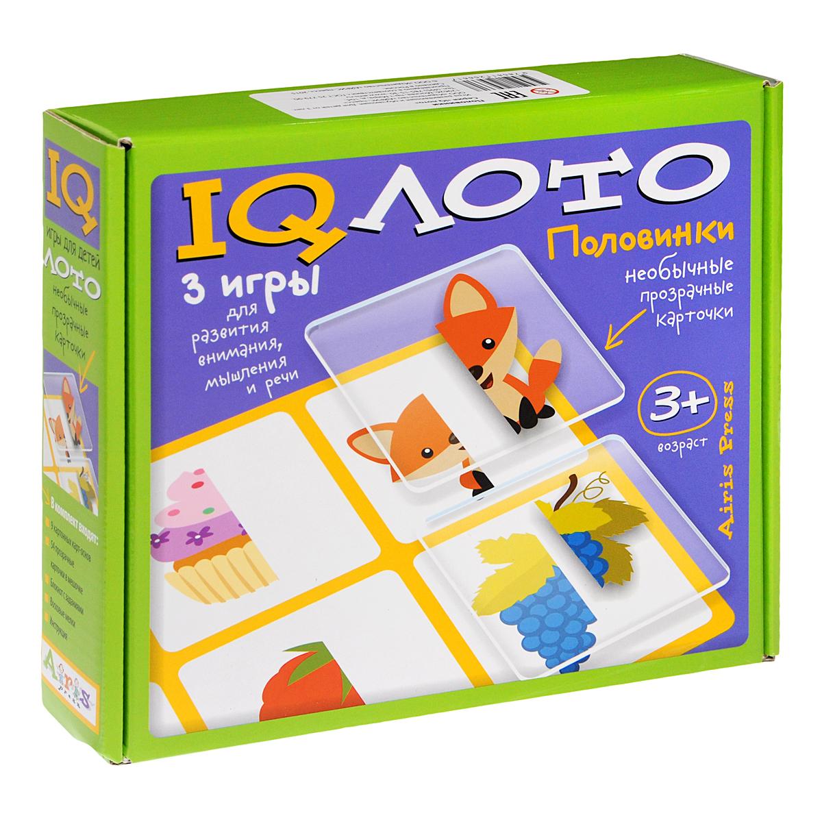 Айрис-пресс Обучающая игра IQ Лото Половинки 3 в 1978-5-8112-5661-7Набор настольных игр IQ Лото. Половинки включает лото Половинки. Форма, игру Я - самый внимательный!, а также блокнот Дорисуй картинку. В комплекте подробные правила для игр на русском языке. Комплект лото Половинки. Форма содержит 9 картонных карт-основ, 54 пластиковых карточки и текстильный мешочек. Лото предназначено для компании от 2 до 9 игроков. Для игры Я - самый внимательный! используются 9 картонных карт лото. Игра предназначена для 2-3 игроков. К блокноту прилагаются цветные карандаши 6 цветов. В дошкольном возрасте малыш получает знания и умения через собственные действия, поэтому играть - это и значит развиваться и обучаться. Перед вами необычные игры, развивающие сенсорику, внимание, мышление, воображение и речь. Играя в IQ Лото, ваш ребенок научится сопоставлять часть и целое, узнавать предмет по деталям, видеть симметрию и асимметрию, сравнивать и систематизировать. В игре Я - самый внимательный! он сможет потренировать...