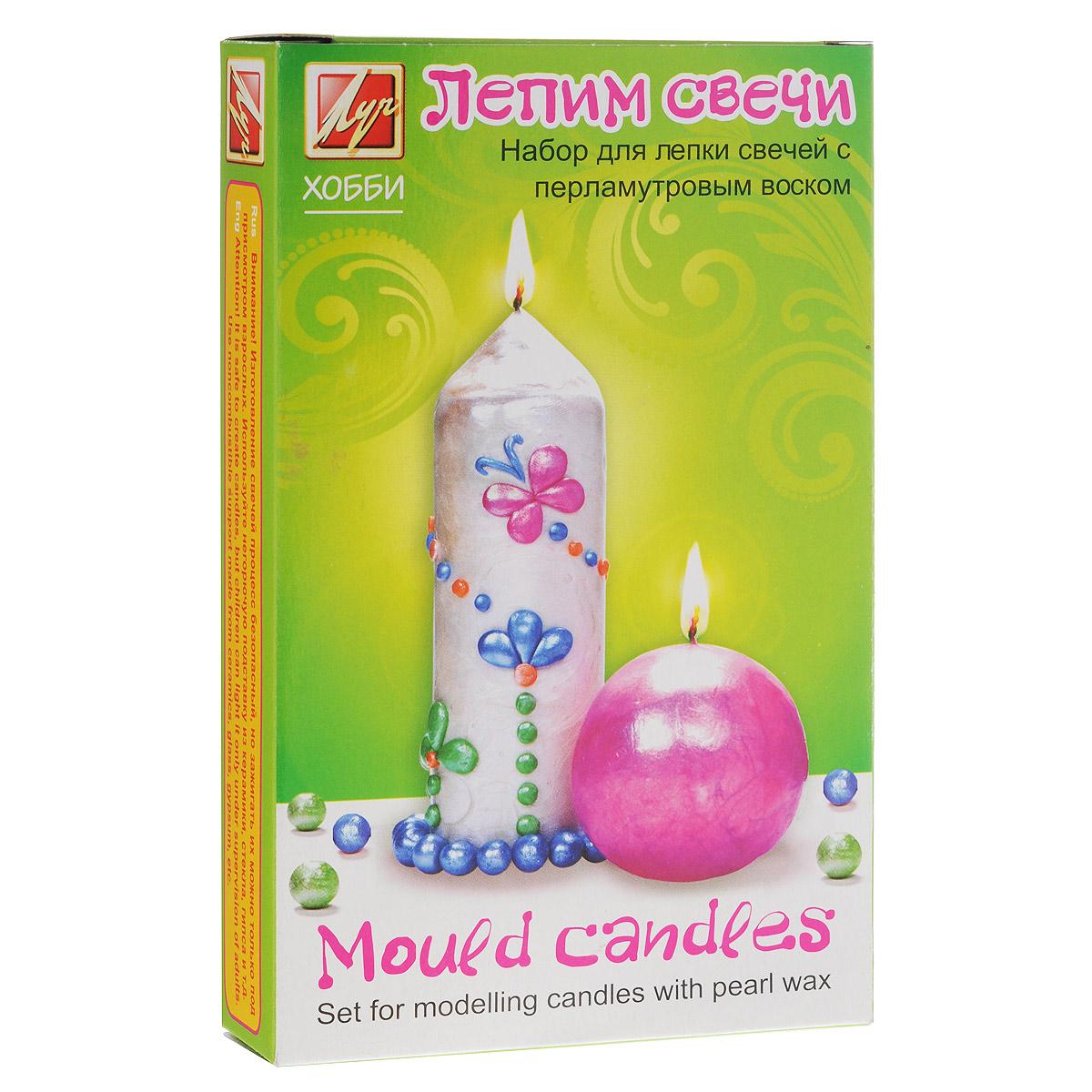Набор для лепки свечей Луч. 20С 1359-0820С 1359-08Набор Луч - это уникальный набор для изготовления свечей в домашних условиях. Вам не придется подвергать воск дополнительной термической обработке. Это простой и доступный способ сделать красивую свечу с ребенком. Мягкий и пластичный цветной воск хорошо формируется, а яркий цвет восковых пластин позволяет максимально проявить фантазию и сделать оригинальные фигурки-свечи, которые украсят ваш дом. Друзья и знакомые будут рады подарку, сделанному вашими руками. Воск для лепки - это еще и материал, в процессе занятий с которым у детей формируются творческие способности, развиваются образное мышление и мелкая моторика рук. Самыми особенными свечи получаются, когда их делаешь сам! В набор входит: - воск (5 цветов); - фитиль; - стек; - инструкция на русском языке.