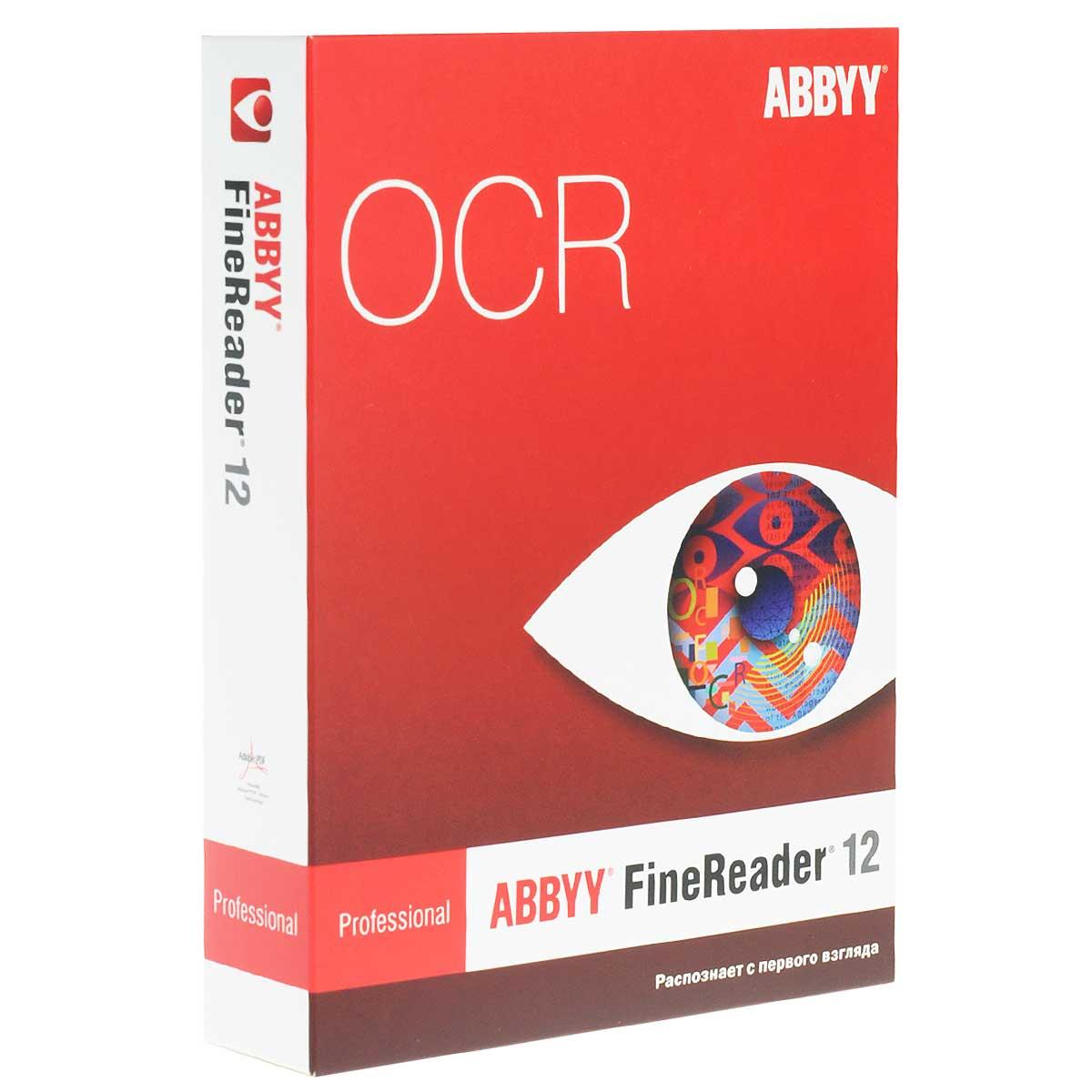ABBYY FineReader 12 Professional Edition