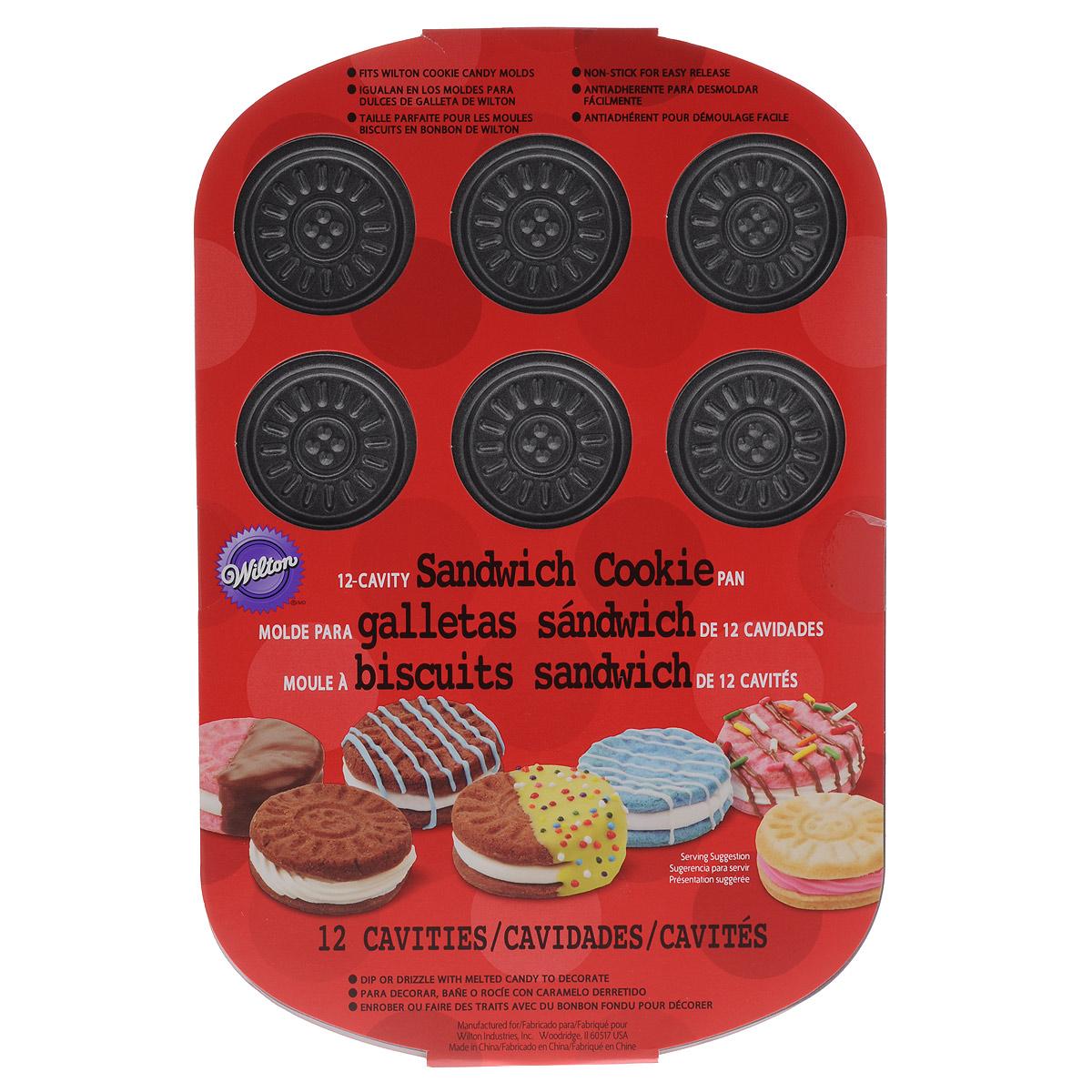 Форма для выпечки Wilton Сэндвич, с антипригарным покрытием, 12 ячеек, 28,5 х 19 смWLT-2105-0896Форма для выпечки Wilton Сэндвич изготовлена из высококачественной углеродистой стали. Антипригарное покрытие не позволяет пище пригорать и прилипать к поверхности, поэтому готовая выпечка очень легко вынимается. Форма содержит 12 ячеек круглой формы, что идеально подходит для приготовления различных пирожных. Подходит для использования в духовом шкафу. Форма легко чиститься, и подходит для мытья в посудомоечной машине. Общий размер формы (ДхШхВ): 28,5 см х 19 см х 0,5 см. Диаметр ячейки: 4,3 см.