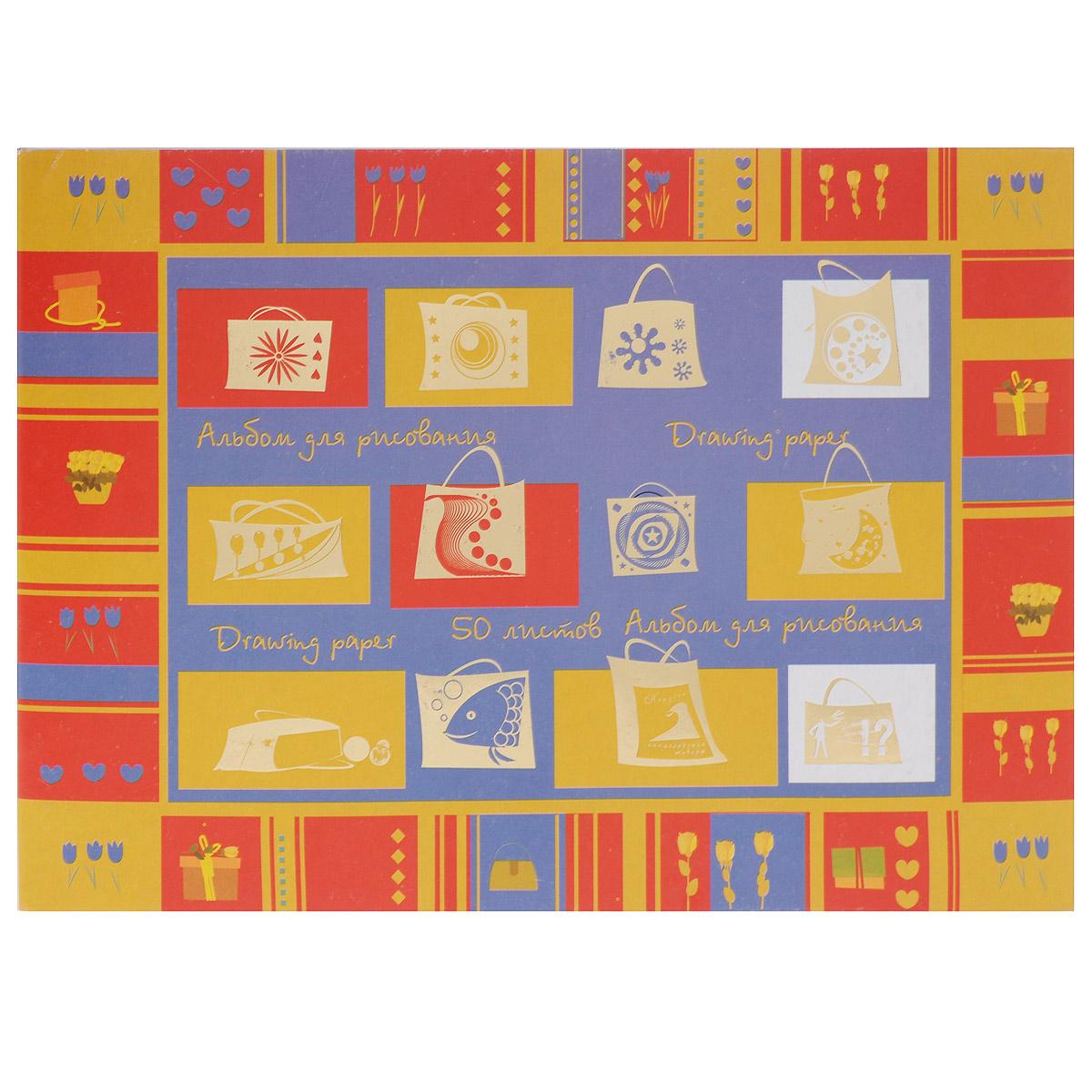 Альбом для рисования Kroyter, 50 листов, формат А460021Альбом Kroyter предназначен для рисования, художественно-графических работ и детского творчества. Внутренний блок состоит из офсетной бумаги. Обложка альбома выполнена из картона с ярким цветным рисунком. Тип крепления листов - склейка.