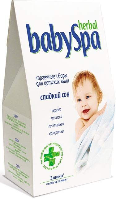 Herbal Baby Spa Травяной сбор Сладкий сон, 45 г17071Издавна принято купать малышей в травяных ваннах. Травы - сокровищница полезных для человека свойств. Травяной сбор Сладкий сон, в составе с валерианой, пустырником, чередой и мелиссой, способствует спокойному сну малыша. Купание в таких ваннах доставит удовольствие и вам, и вашему, а так же благоприятно скажется на его здоровье. Помимо всего прочего, отвары трав смягчают воду и обладают расслабляющим эффектом. Готовится за 15 минут. Травяные сборы расфасованы в фильтр-пакеты - 3 пакета по 15 г.