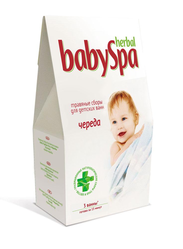 Herbal Baby Spa Травяной сбор Череда, 45 г17415Веками люди используют свойство череды нормализовывать обменные процессы в организме, а также ее антисептические, бактерицидные, антимикробные, противовоспалительные, регенерирующее, очищающие, подсушивающие свойства. Череда эффективно помогает бороться с раздражением кожи и опрелостями. Купание в ванне с травяным сбором Herbal Baby Spa Череда улучшает тонус, стимулирует аппетит, способствует выделению продуктов обмена через поры кожи, успокаивает сон и доставляет огромное удовольствие малышу и его маме. Ну и, помимо всего прочего, отвары трав смягчают воду. Подготовка к принятию ванны с травяным сбором займет у вас всего 15 минут. Травяной сбор расфасован в 3 фильтр-пакета по 15 г.