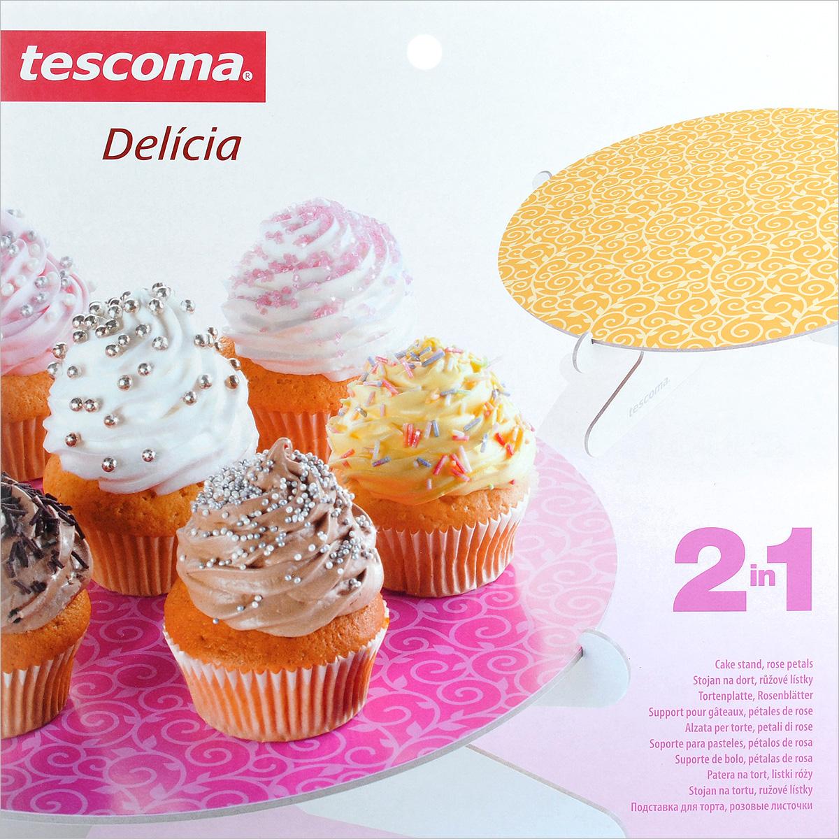 Подставка для торта Tescoma Delicia. Розовые листочки, диаметр 28,5 см630734Подставка для торта Tescoma Delicia. Розовые листочки идеально подходит для стильной сервировки тортов и десертов. Изготовлена из очень толстого картона, обработанного пластичной смазкой, что сохранит его от влажности. Двухсторонняя печать с красивым узором в виде листочков придает изделию изысканный внешний вид. Подставка оснащена специальным стендом-ножками, он очень прочный и устойчивый, легко собирается. Подставку можно использовать повторно. Промойте под проточной водой и протрите сухой тканью. Диаметр подставки: 28,5 см.