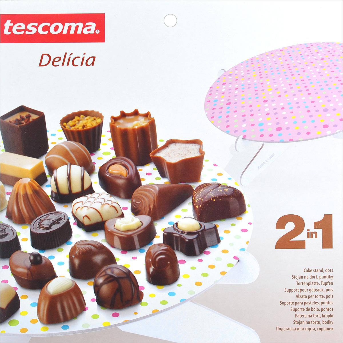 Подставка для торта Tescoma Delicia. Горошек, цвет: розовый, диаметр 28,5 см630736Подставка для торта Tescoma Delicia. Горошек идеально подходит для стильной сервировки тортов и десертов. Изготовлена из очень толстого картона, обработанного пластичной смазкой, что сохранит его от влажности. Двухсторонняя печать с красивым принтом в разноцветный горошек придает изделию изысканный внешний вид. Подставка оснащена специальным стендом-ножками, он очень прочный и устойчивый, легко собирается. Подставку можно использовать повторно. Промойте под проточной водой и протрите сухой тканью. Диаметр подставки: 28,5 см.
