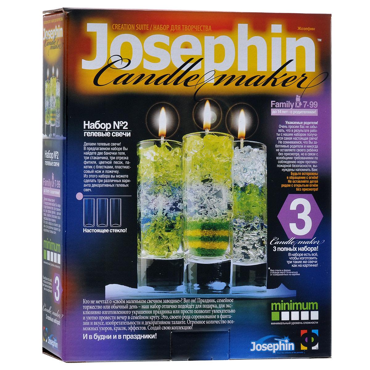 Набор для изготовления гелевых свечей Josephin №2274002Кто не мечтал о своем маленьком свечном заводике? Вот он! Праздник, семейное торжество или обычный день - набор отлично подойдет для подарка, для эксклюзивно изготовленного украшения праздника или просто позволит увлекательно и уютно провести вечер в семейном кругу. Это своего рода соревнование в фантазии и вкусе, изобретательности и декоративном таланте. Набор для изготовления гелевых свечей Josephin №2 позволит вам позволит вам создать три различных варианта декоративных гелевых свечей. В набор входит все необходимое: две баночки с гелем, три стеклянных стаканчика под свечи, три отрезка фитиля, цветной песок, пакетик с блестками, стек и ложечку. Создай свою коллекцию изысканных аксессуаров!