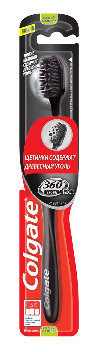 Colgate Зубная щетка 360 С древесным углем средняя