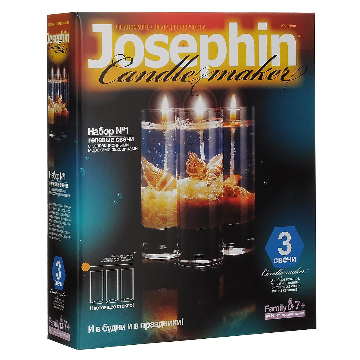 Набор для изготовления гелевых свечей с морскими раковинами Josephin №1274011В наборе для изготовления гелевых свечей Josephin №1 вы найдете две баночки геля, три стаканчика, три отрезка фитиля, цветной песок, пакетик с мелкими ракушками, пакетик с крупными ракушками, пластмассовый нож, ложечку и подробную инструкцию по работе с набором. Из этого набора вы сможете изготовить три различных варианта декоративных гелевых свечей. Кто не мечтал о своем маленьком свечном заводике? Вот он! Праздник, семейное торжество или обычный день - набор отлично подойдет для подарка, для эксклюзивно изготовленного украшения праздника или просто позволит увлекательно и уютно провести вечер в семейном кругу. Это своего рода соревнование в фантазии и вкусе, изобретательности и декоративном таланте. Огромное количество всевозможных узоров, красок, эффектов. Создай свою коллекцию! Детям до 14 лет под присмотром родителей.