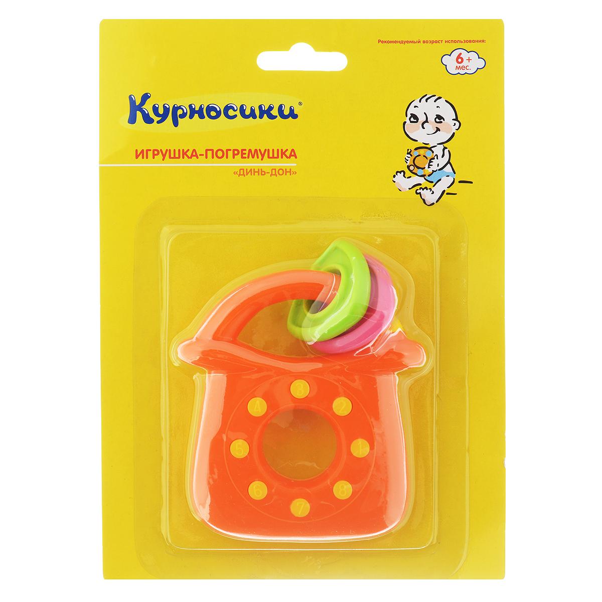 Погремушка Курносики Динь-дон, цвет: оранжевый. 2137021370Погремушка Курносики Динь-дон — легкая игрушка, которую удобно держать в маленьких ручках. Отлично подходит в качестве первой погремушки. Погремушка по форме напоминает домашний телефон: есть даже имитация кнопочек с цифрами от 1 до 8. Яркие цвета, нежный звук, разнообразные текстуры способствуют развитию визуального, слухового, тактильного восприятия малыша.