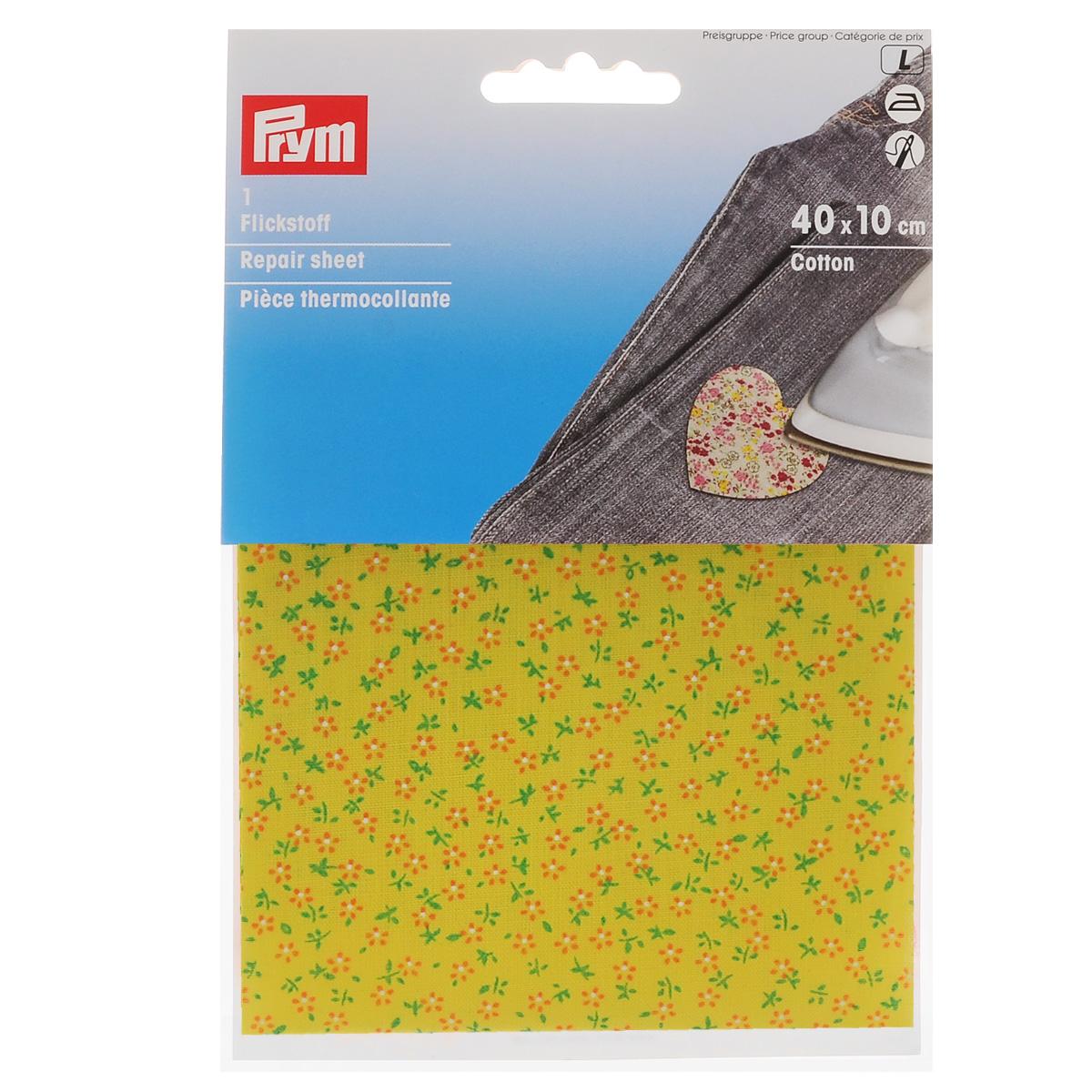 Термоткань для заплаток Prym Цветы, цвет: желтый, зеленый, 40 см х 10 см929437Термоткань Prym Цветы, изготовленная из 100% хлопка и оснащенная с обратной стороны клеевым слоем, используется в качестве заплаток. С помощью нее вы сможете быстро и без труда заделать дырку в джинсах, шортах и пр. Обрежьте края дырки от лишних ниток, прогладьте их утюгом, приложите заранее отрезанный кусок термоткани нужного размера и как следует прогладьте ткань не менее 12 секунд. Для дополнительной прочности ткань можно еще и настрочить. С термотканью Prym Цветы ваши вещи приобретут яркий и креативный дизайн. Размер: 40 см х 10 см.
